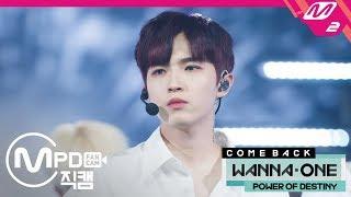 [MPD직캠] 워너원 김재환 직캠 '봄바람(Spring Breeze)' (Wanna One KIM JAE HWAN FanCam)   @COMEBACK SHOW_2018.11.22