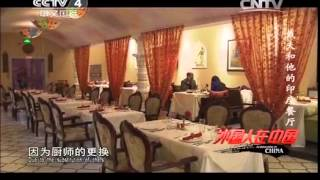 Foreigners In China Mr. Dev Raturi Redfort Indian Restaurant Xian