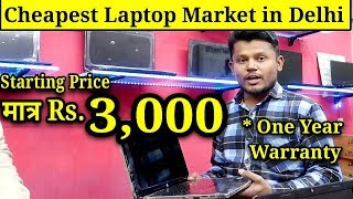 Buy Cheapest Laptop Market In Delhi Starting Price Rs 3,000 With Warranty