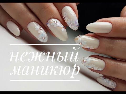 Ногти биогель фото дизайн