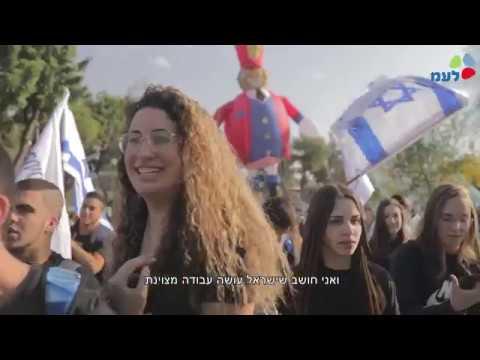 ביחד עם יהדות התפוצות: מצעד חנוכה בירושלים 2018