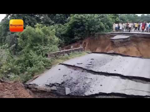 खतरा बढ़ा: मैनपुरी का पुल पूरी तरह धंसा II Mainpuri pool break today in up