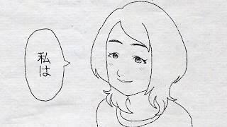 結婚式でもう一度プロポーズを【パラパラ漫画サプライズ】