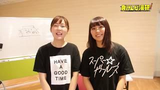 SOLID STARがお届けする オタク系学園青春コメディ 「負けんな漫研!」 ...