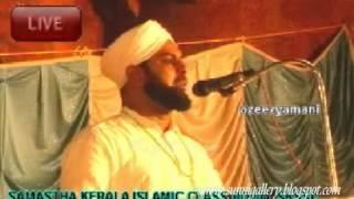 Muhiyudheen Mala Samvadam  6  From  Thalasheri   Usthad  Saleem Faisi Irfani   07-03-2015