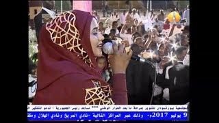 فهيمة عبدالله - الزول السافر بعيد - مهرجان البحر الاحمر العاشر 2017م