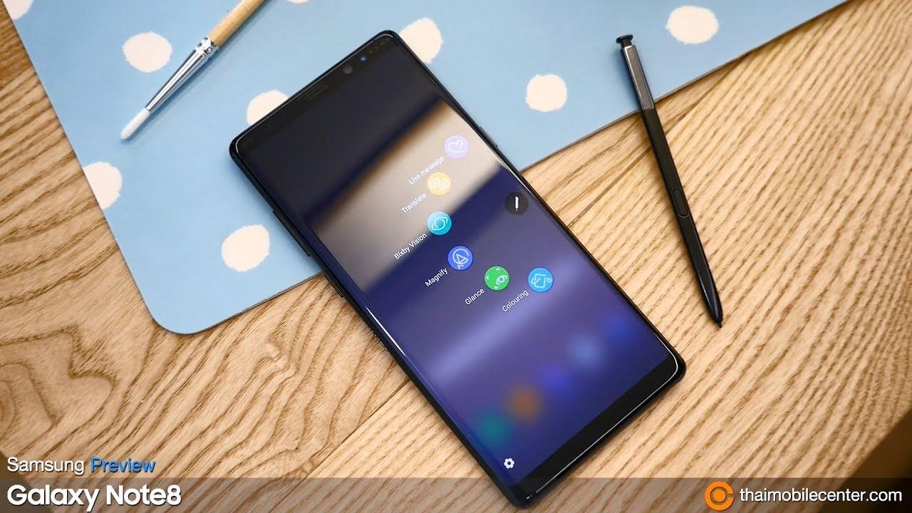 พรีวิว Samsung Galaxy Note 8 ยอดสมาร์ทโฟนเรือธงรุ่นใหญ่ใหม่ ...