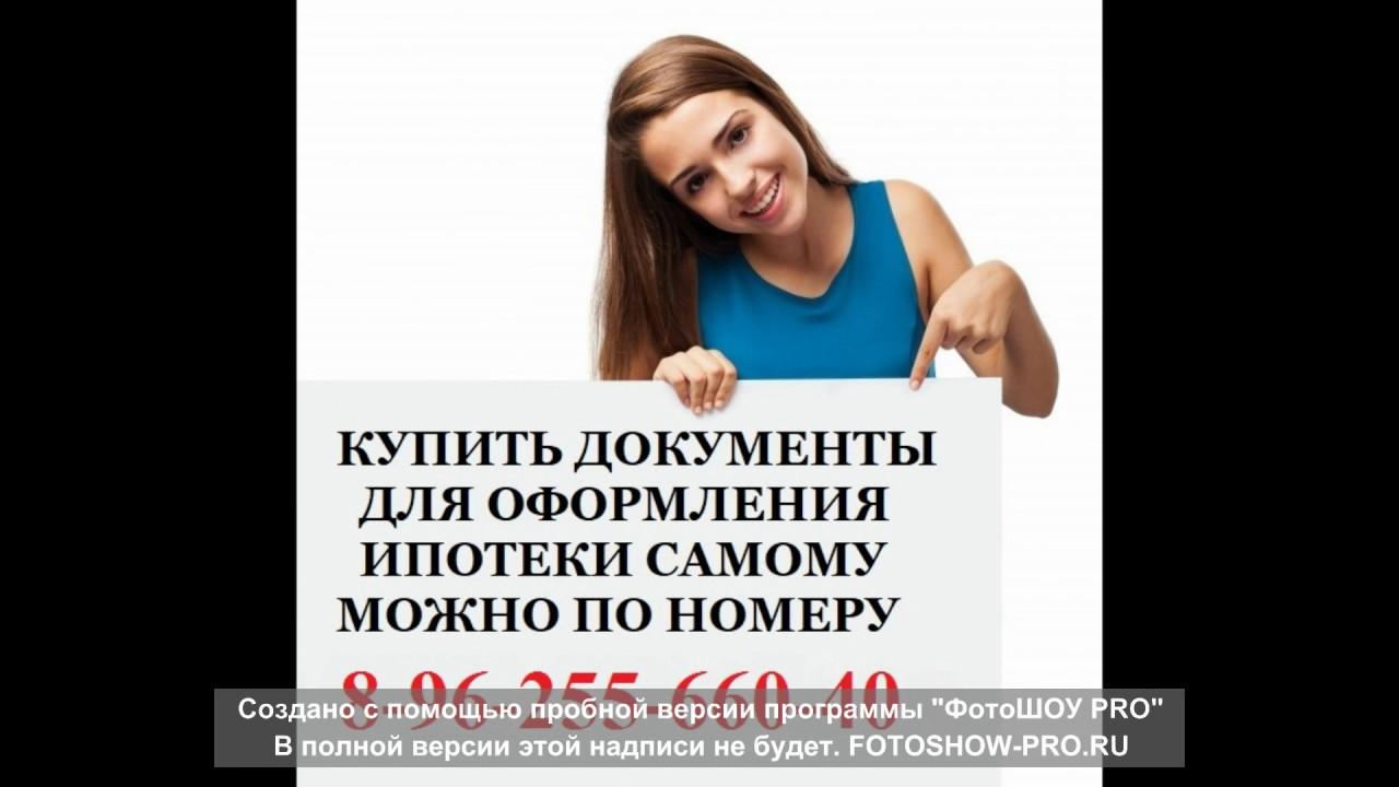 Карта свобода хоум кредит партнеры архангельск