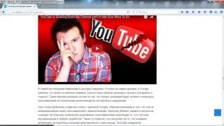 YouTube отключает монетизацию на каналах!!!На видео со спорным контентом!!!2016!!!