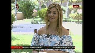 رنا لطفي فنانة تشكيلية 10-07-2017 صباحنا غير