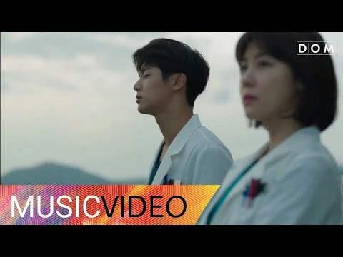 [MV] Ma Eun Jin (플레이백 Playback) - A Strange Day (낯선 하루) (HospitalShip OST Part.2) 병원선 OST Part.2