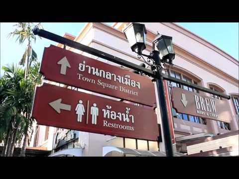 Bangkok Trip | information Technology 55'
