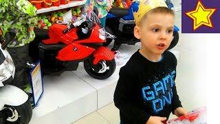 Поход в Детский магазин за игрушкой шоппинг купим военный корабль  Shopping in kids toys store(Привет, ребята! В этой серии Игорюша снова идет в поход в детский магазин за игрушками. На этот раз нам пригл..., 2016-04-11T07:51:42.000Z)