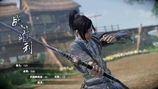Age of Wushu 2: Beta Testing: Part 1: Wushu Chronicles