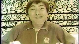 アンジー カモン・エビバデ~なんてったってアイドル thumbnail