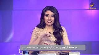 الشيخ أبو يوسف يطلب من نادين البدير 12 ألف مقابل فك سحرها وجلب الحبيب