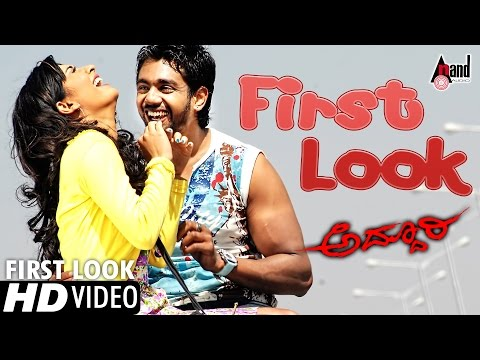 Addhuri-First-Look_Youtube_Thumbnail