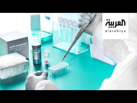 صباح العربية | الأجسام المضادة لكورونا.. هل تكون هي الحل؟  - نشر قبل 26 دقيقة