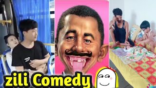 Zili Funny Video😂 | Zili comedy Video | Funny Videos |Tiktok Comedy Videos |Tiktok Comedy | new 218