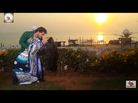 Khesarilal and Akshara singh Song making by Anthony