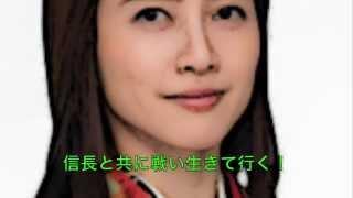 黒田官兵衛 キャスト 内田有紀さんは、信長の奥さんです。すごく懐が深...
