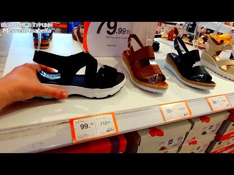 Кожаная обувь в бюджетном магазине. Магазины открылись, новинок нет