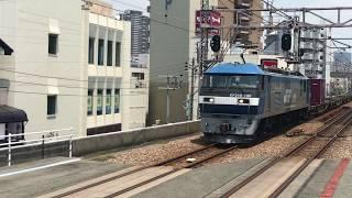 EF210-130 貨物列車 梅田貨物線 野田駅通過 2018/07/18