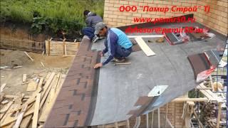 Кровельные работы.часть 2. Гибкая черепица Shinglas(Строительная компания в г. Миассе Челябинской области. ООО