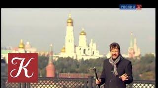 Смотреть видео Пешком... Москва итальянская. Выпуск от 28.04.18 онлайн