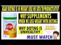 WHY HERBALIFE PRODUCTS WHEN WE LOSE WEIGHT WITH DIETING?  FITNESSWITHJASDEEP 