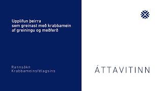 Áttavitinn - rannsókn Krabbameinsfélagsins