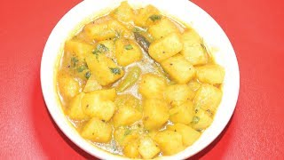 Aloo Chochchori - Super Tasty Potato Curry For Luchi | Dal Puri | Radha Ballavi - Chorchori Recipe