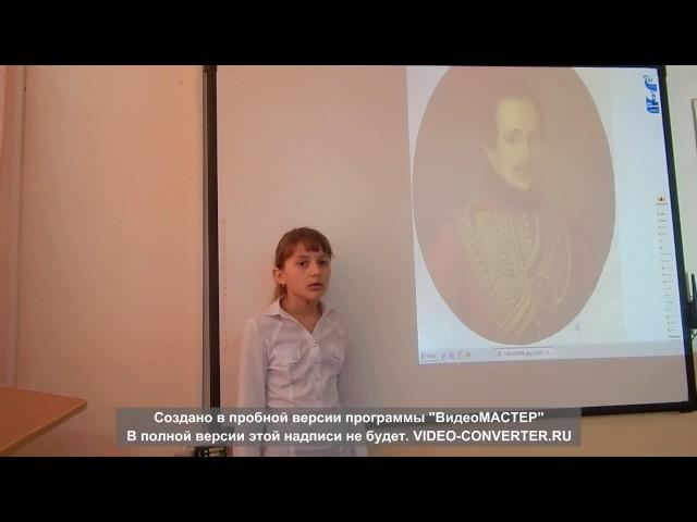 Изображение предпросмотра прочтения – ИвановаВиктория читает произведение «Тучи» М.Ю.Лермонтова