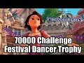 KINGDOM HEARTS 3 - Festival Dance (70000 High Score Challenge) | Festival Dancer Trophy/Achievement