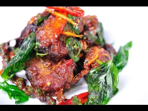 [Thai Food] Spicy Catfish (Phad Phed Pla Dook Thod Grob)