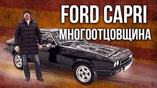 Ford Capri MK3 1979 | Форд Капри МК3 – обзор и тест-драйв | История форд | Зенкевич Pro...