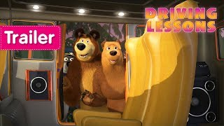 Masha and The Bear -  Driving Lessons  (Trailer)