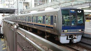 (438)【JR西】207系0番台 リニューアル車 H5編成+1000番台 リニューアル車 S4編成 発車