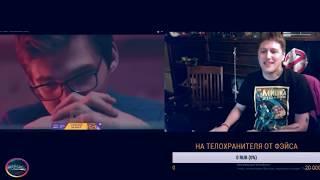 CMH СМОТРИТ: ГРАНИ ГОЛОГРАММ - СОКОЛОВСКИЙ (клип)