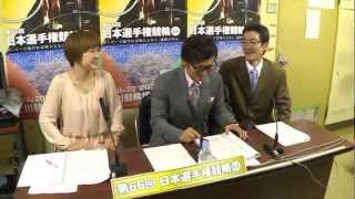 ヤマコウの一点延髄斬り 6日目(立川日本選手権競輪)