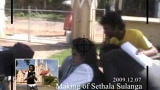 Making Of Seethala Sulanga Billy Fernando.mp3