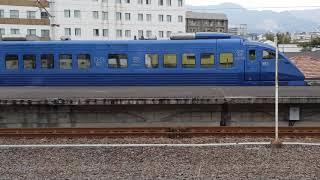 〔4K UHD/sp〕JR九州・日豊本線:別府駅、キハ185系×883系/特急『ソニック号』発車シーン。