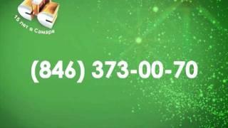 """Промо сериала """"Светофор"""" - зеленый."""