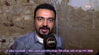مساء dmc - تقرير رائع عن الشيخ ياسين التهامي ورأي أفراد فرقته والناس بالشارع فيه