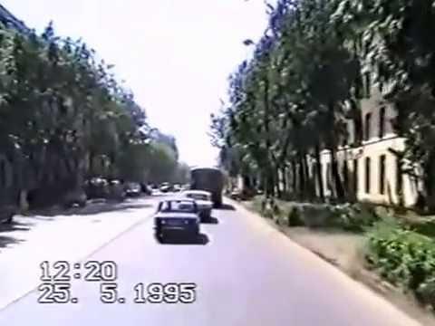 Поездка по Балашихе, 1995 год
