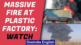Maharashtra: Massive fire breaks out at a factory, 12 fire engines rushed | Oneindia News