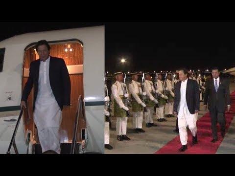 Prime Minister Imran Khan along with his delegation arrives at Kuala Lumpur, Malaysia
