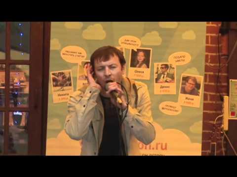 Александр Бобров на Благотворительном концерте 23.05.12