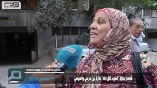 مصر العربية   جائزة