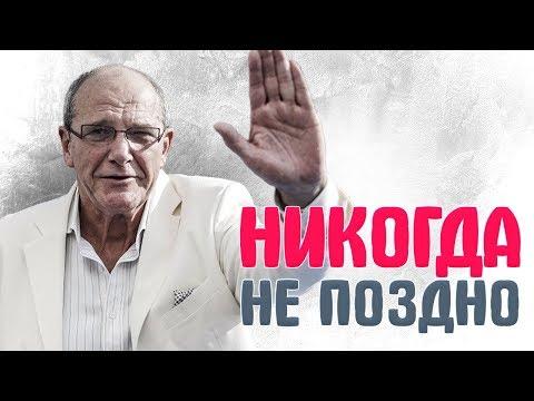 Олег Табаков и другие ЗНАМЕНИТОСТИ - МУЖЧИНЫ, которые стали отцами после 50 лет. ДЕТИ ЗВЕЗД - видео онлайн